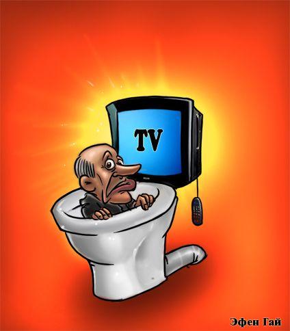 Карикатура: TV, Эфен Гайдэ