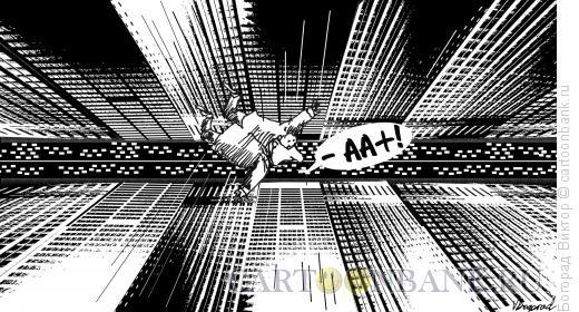 Карикатура: Рейтинг, Богорад Виктор