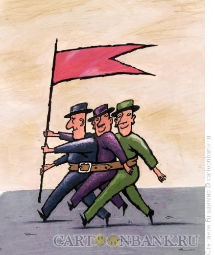 Карикатура: Отряд единомышленников, Степанов Владимир