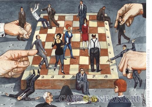 У Раді відбувся шаховий турнір: переможцем стала команда журналістів - Цензор.НЕТ 7890