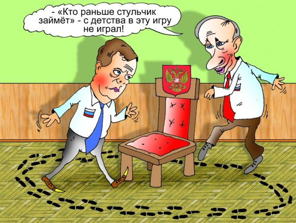 Карикатура: Скоро выборы?, Александр Хорошевский