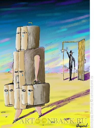 Карикатура: Эмиграция, Богорад Виктор