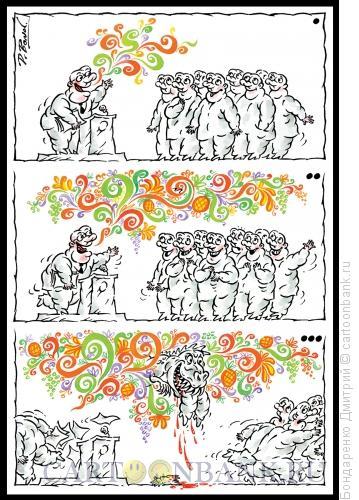 Карикатура: Политические джунгли, Бондаренко Дмитрий