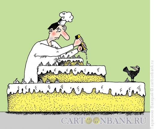 Карикатура: Кондитер, Тарасенко Валерий