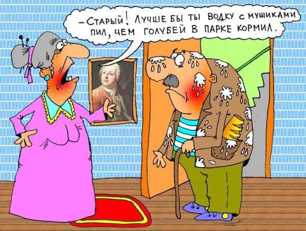 Карикатура: Кормилец, Александр Хорошевский