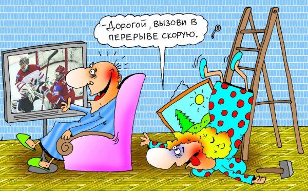 Карикатура: Просьба, Александр Хорошевский