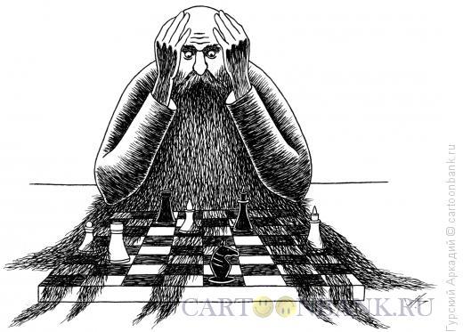 Карикатура: шахматист, Гурский Аркадий