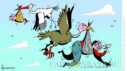 Карикатура: Аист и гриф, Лукьянченко Игорь