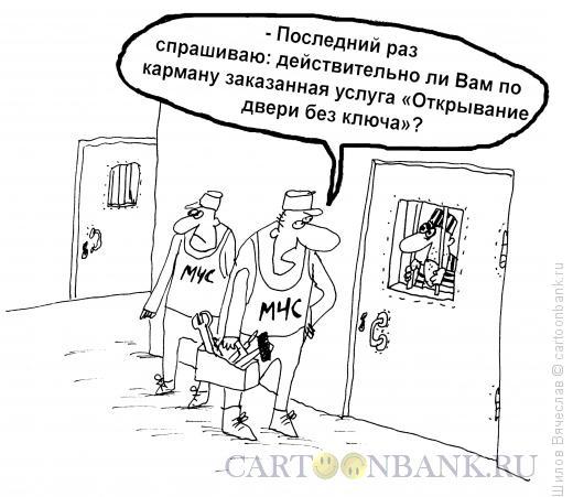 Карикатура: Двери, Шилов Вячеслав