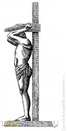 Карикатура: атлант ростомер, Гурский Аркадий