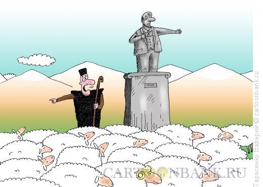 Карикатура: Направление движения, Тарасенко Валерий