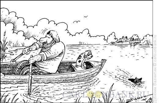 Карикатура: Плохая примета для Му-му, Дубинин Валентин