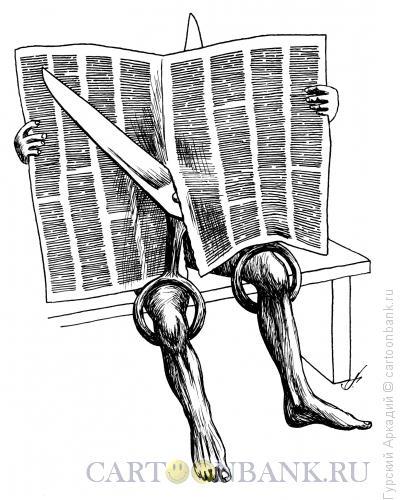 Карикатура: читатель газет, Гурский Аркадий