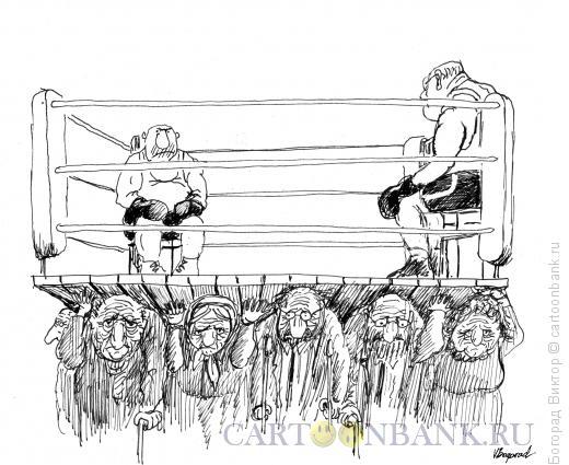 Карикатура: Политборьба, Богорад Виктор