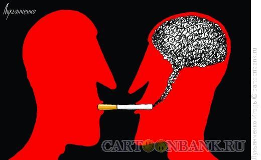 Карикатура: Курение, Лукьянченко Игорь