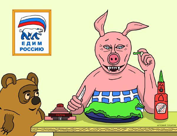 Карикатура: Пятачок проголодался, artemij