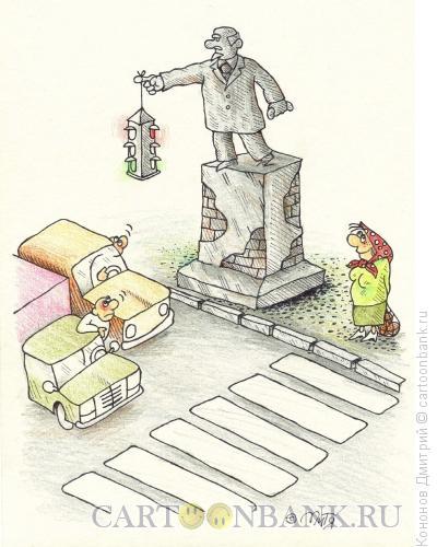 Карикатура: памятник ленину  - подставка под светофор, Кононов Дмитрий