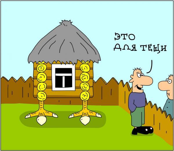 Карикатура: Для тещи, Дмитрий Бандура