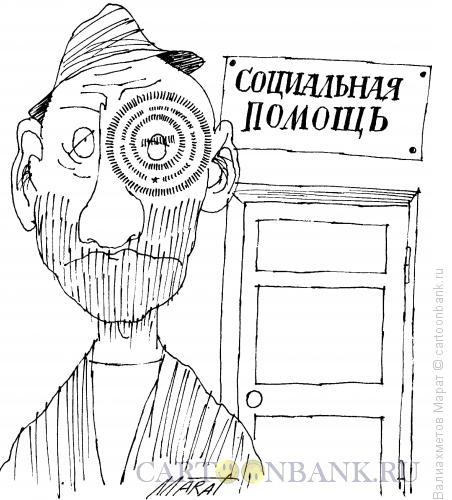 Карикатура: Пенсионер, Валиахметов Марат