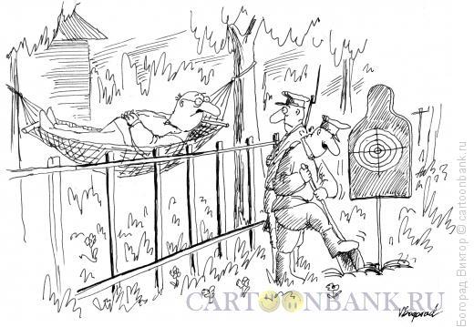 Карикатура: Опасное соседство, Богорад Виктор
