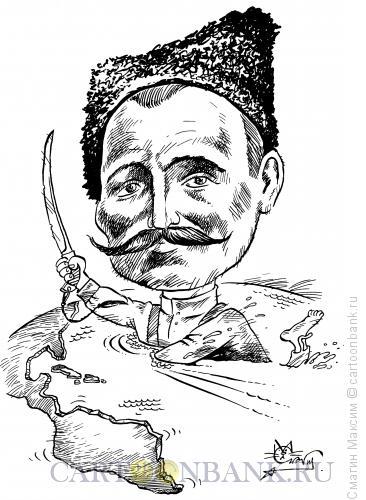 Карикатура: Чапаев Василий Иванович, Смагин Максим