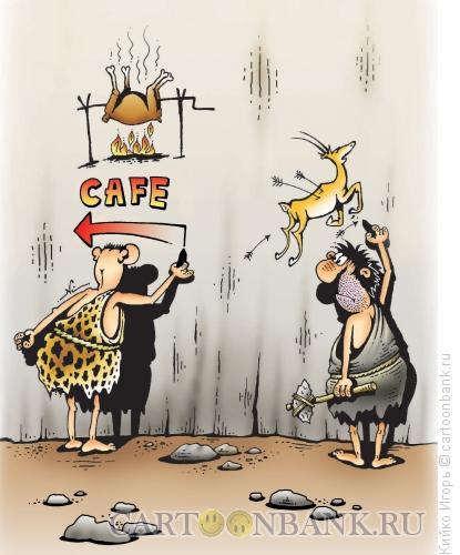 Карикатура: Первая реклама, Кийко Игорь