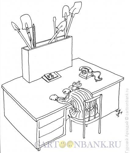 Карикатура: рабочий за столом, Гурский Аркадий
