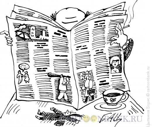 Карикатура: Текущие события, Цыганков Борис