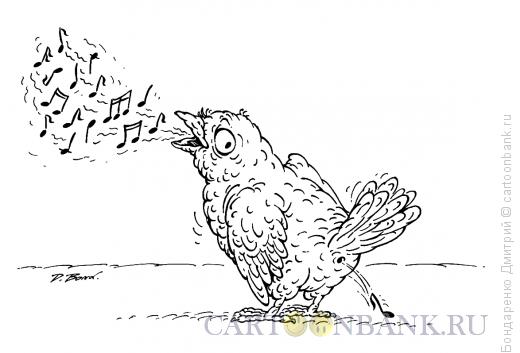 Карикатура: Птичка и нотка (ч/б), Бондаренко Дмитрий