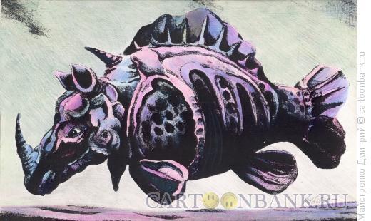 Карикатура: Рыба-носорог, Майстренко Дмитрий