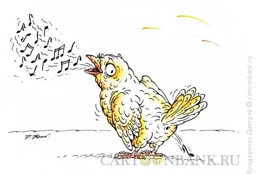 Карикатура: Птичка и нотка, Бондаренко Дмитрий