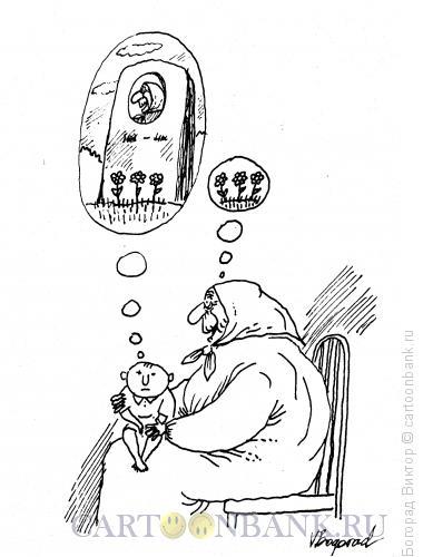 Карикатура: Бабушка и внук, Богорад Виктор