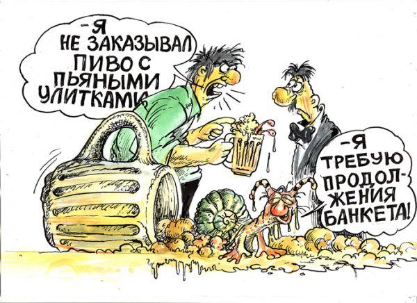 Карикатура: Пивной хайвай, Избасаров Бауржан