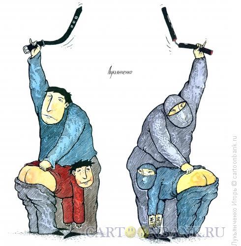 Карикатура: Отцы и дети, Лукьянченко Игорь