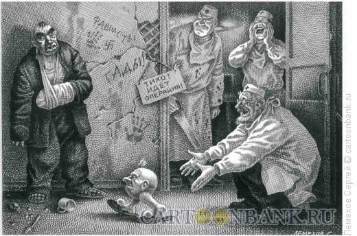 Карикатура: Чудеса хирургии, Лемехов Сергей