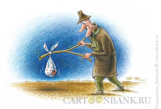 Карикатура: Путник-лозоход, Бондаренко Дмитрий