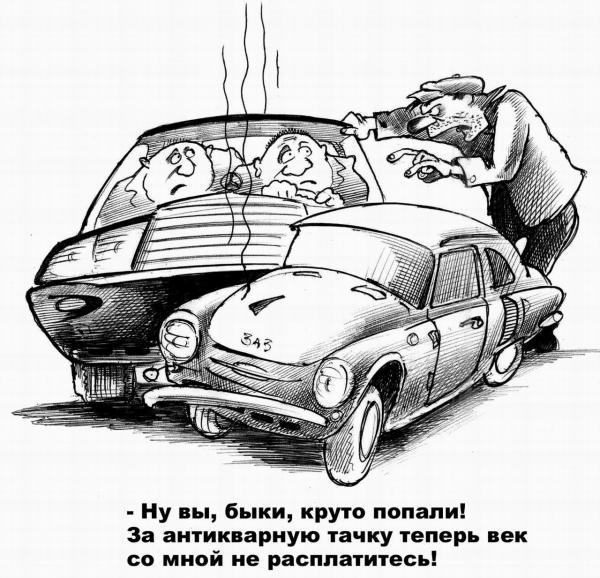 Карикатура: Попадалово, Сергей Корсун