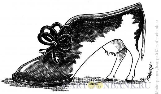 Карикатура: Туфля-корова, Майстренко Дмитрий