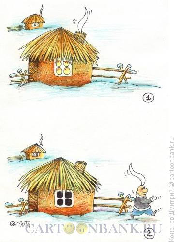Карикатура: хохол и дым, Кононов Дмитрий