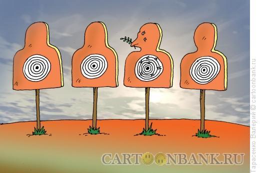 Карикатура: Главная мишень, Тарасенко Валерий