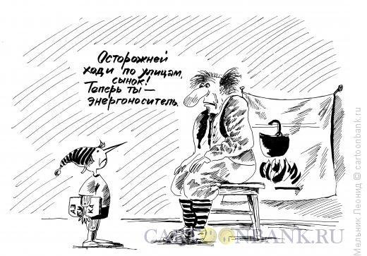 Карикатура: Ходячее полено, Мельник Леонид