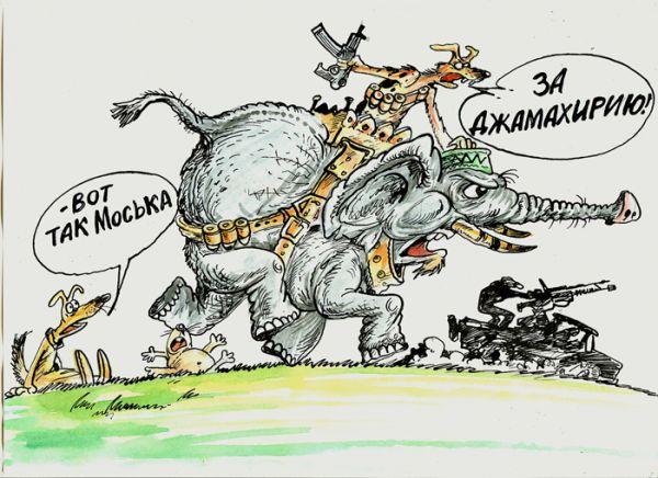 Карикатура: ДЖАМАХИРИЯ, Избасаров Бауржан