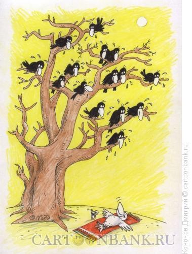 Карикатура: Белая ворона лежит на полотенце, Кононов Дмитрий