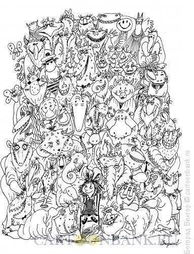 Карикатура: Мир Кристины, Богорад Виктор