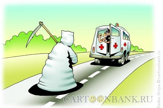 Карикатура: Врешь, не возьмешь, Кийко Игорь