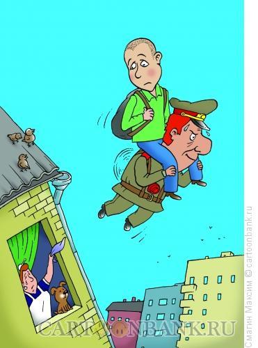 Карикатура: Призыв в армию, Смагин Максим