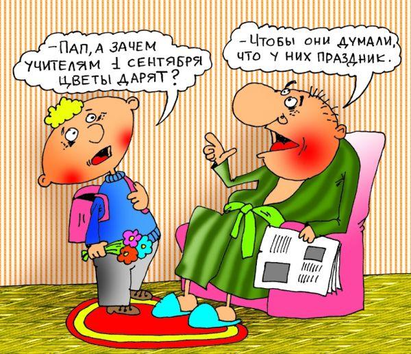 Карикатура: Пачему, Александр Хорошевский