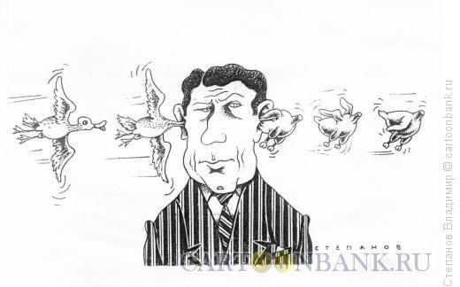 Карикатура: Слухи, Степанов Владимир