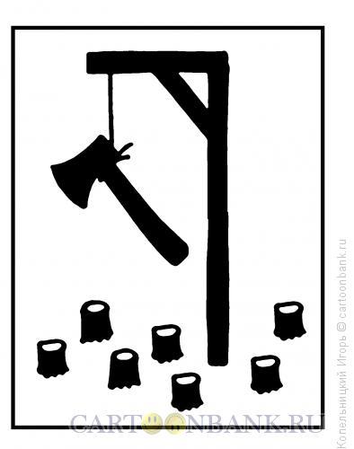 Карикатура: топор повесился, Копельницкий Игорь