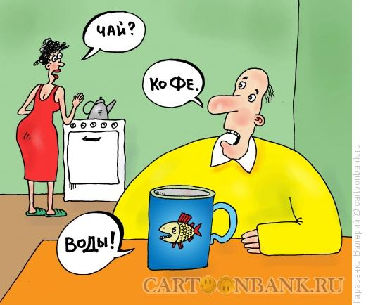 Карикатура: Хлеб насущный, Тарасенко Валерий